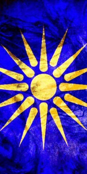 Pan Macedonian Melbourne in Victoria, Australia flag